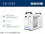 CO2 lazer gravür kesici için küçük su soğutucu CW5000